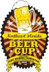 beercup2014